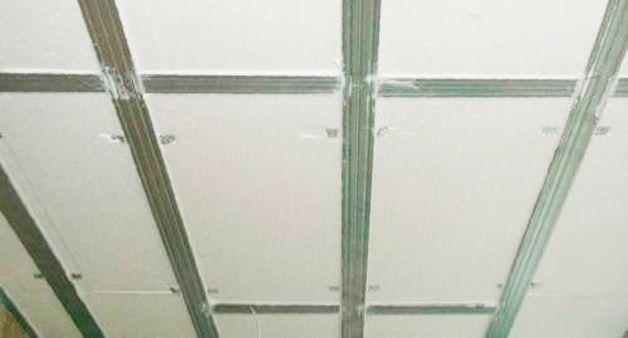 Утепленный потолок