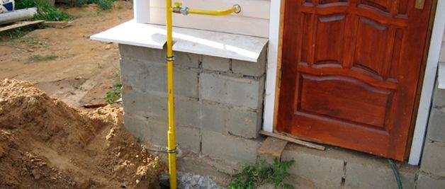 Подведение газа к дому