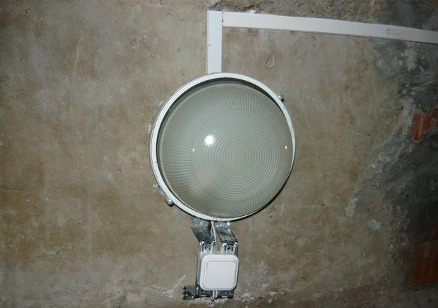 Светильник для подвала
