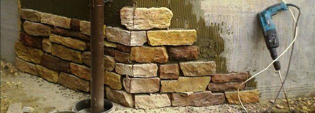 Цокольный камень - выбор и технология облицовки дома