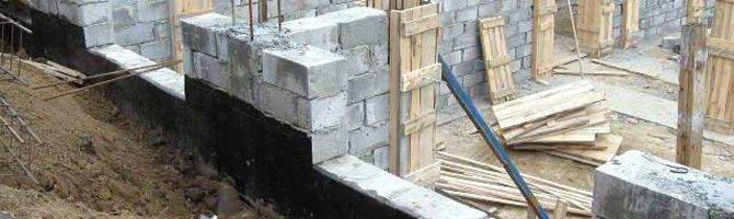 фундамент дома с подвалом